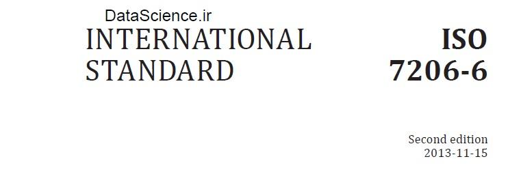 استاندارد ISO 7206-6:2013