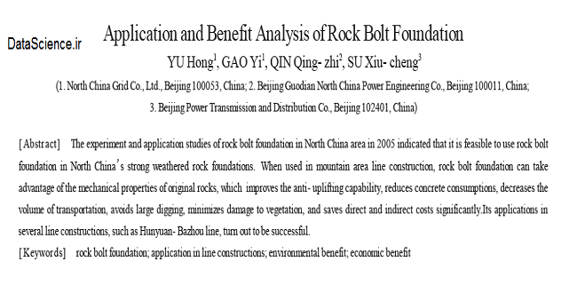 Application and Benefit Analysis of Rock Bolt Foundation