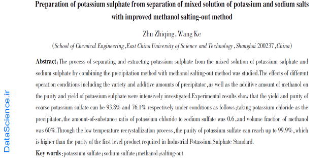 Preparation of potassium sulphate from separation of mixed solution of potassium and sodium salts