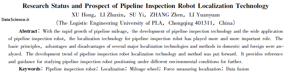 Research Status and Prospect of Pipeline Inspection Robot Localization Technology