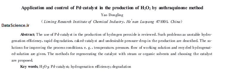 Application and control of Pd-catalyst in the production