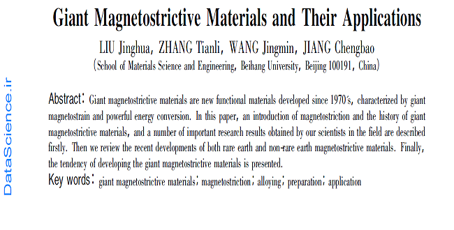 Giant Magnetostrictive Materials and Their Applications