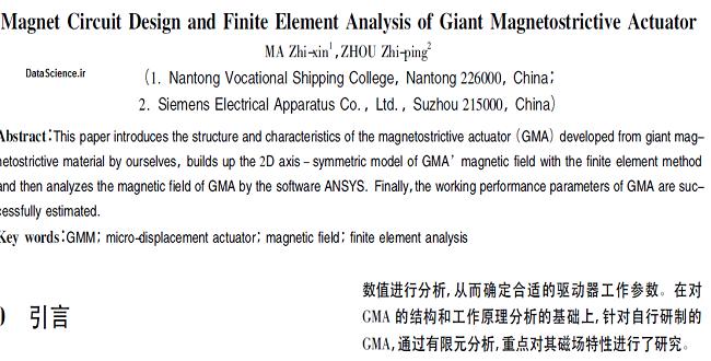 Magnet Circuit Design and Finite Element Analysis