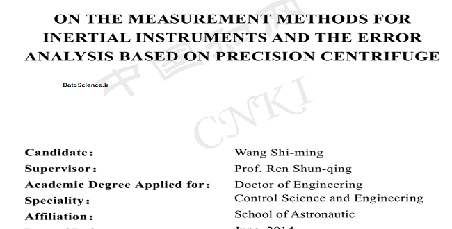 on the measurement of methods for inertial instruments and the error analysis