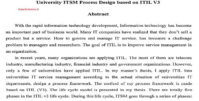 university ITSM process desgin based on ITIL V3