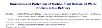 Corrosion and Protection of Carbon Steel Material of Water Coolers in the Refinery