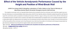 Effect of the Vehicle Aerodynamic Performance Caused by the Height and Position of Wind-Break Wall