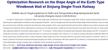Optimization Research on the Slope Angle of the Earth Type Windbreak Wall of Xinjiang Single-Track Railway