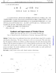 Synthesis and Improvement of Triethyl Citrate