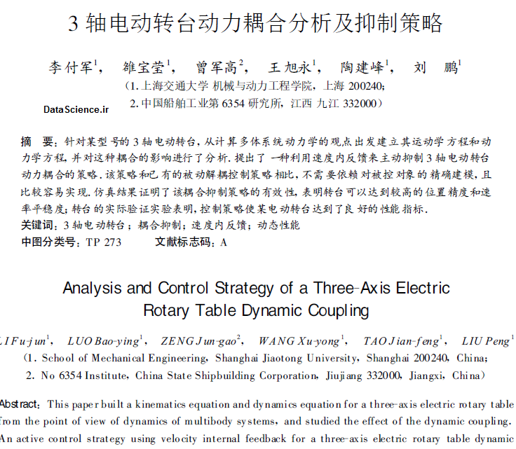 Analysis and Control Strategy of a Three