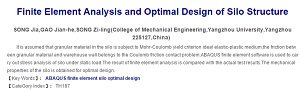 Finite Element Analysis and Optimal Design of Silo Structure