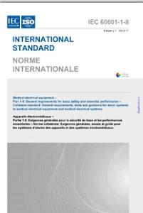 IEC 60601-1-8:2006+AMD1:2012