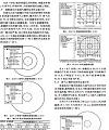 Chemical Equipment  LPG Spherical Tank