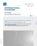 IEC 61511-2 Ed. 2.0 b:2016