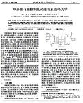 Thermodynamics Analysis of Hydrogen Production