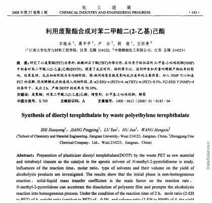 Degradation of Waste Polyethylene Terephthalate