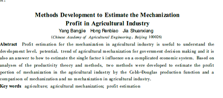 Methods Development to Estimate the Mechanization Prof it in Agricultural Industry