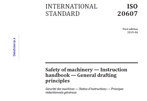 ISO 20607:2019