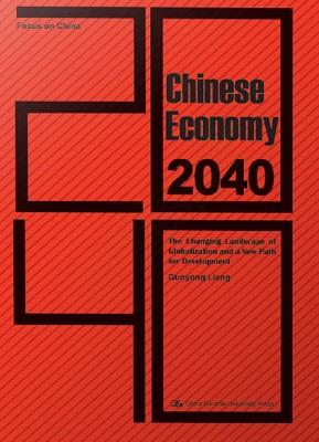 Chinese Economy 2040