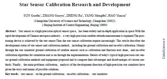 Star Sensor Calibration Research and Development
